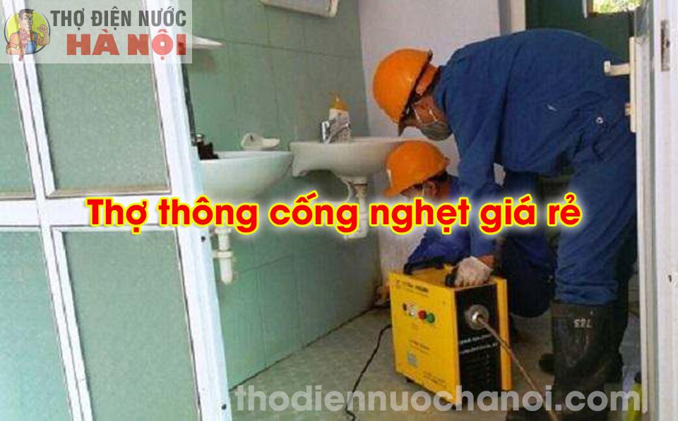 Thông tắc cống tại Hà Nội giá rẻ
